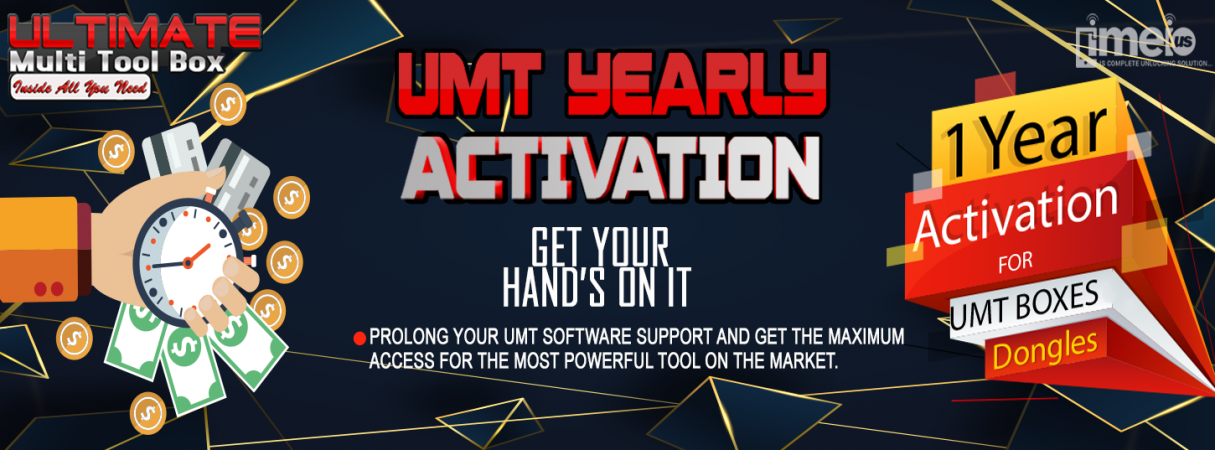 UMT 1 Year Activation